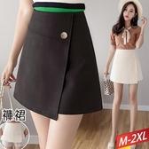 不規則疊邊單銀釦短褲裙(2色)M~2XL【771649W】【現 預】