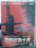 挖寶二手片-D58-正版DVD-電影【驚爆紅色十月】-麥可杜迪可夫(直購價)