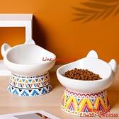 寵物貓碗陶瓷食盆保護頸椎糧碗水碗食碗貓咪狗碗高腳碗防打翻【時尚好家風】