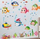 ►全館5折►卡通娃娃魚臥室浴室防水可移除貼紙貼畫可移除牆貼壁貼紙【A3003】