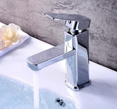 水龍頭 箭牌衛浴全銅面盆冷熱水龍頭洗手池衛生間高款浴室櫃洗漱台水龍頭 零度