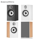 Bowers & Wilkins 英國 ...