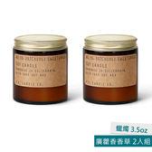 美國P.F. Candles CO.蠟燭3.5oz 2入組 廣藿香香草