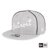 NEW ERA 9FIFTY 950 MLB 老虎 灰 棒球帽