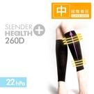瑪榭 機能研究家260D著壓健康機能小腿...