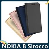NOKIA 8 Sirocco 融洽系列保護套 皮質側翻皮套 肌膚手感 隱形磁吸 支架 插卡 手機套 手機殼 諾基亞