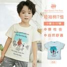 男童棉T恤 動物圖案短袖上衣 [98011] 小童 春夏 童裝 RQ POLO 5-17碼 現貨