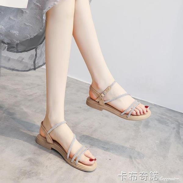 夏季新款仙女風配裙子水鑚孕婦舒適軟底防滑平底羅馬涼鞋女 卡布奇諾