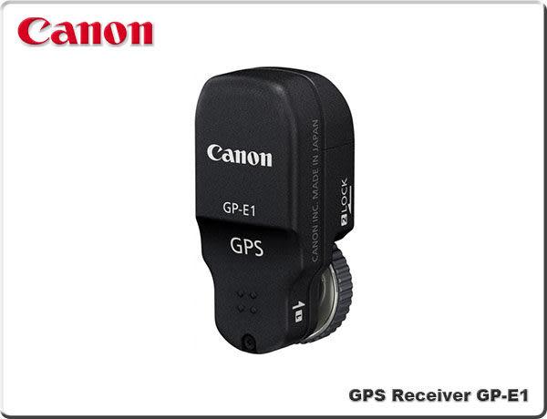 ★相機王★配件Canon GP-E1 原廠GPS接收器〔1DX 專用〕GPE1