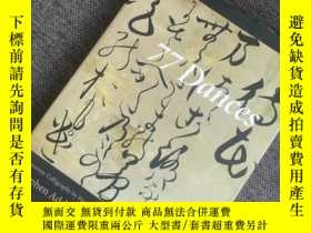 二手書博民逛書店77罕見Dances: Japanese Calligraphy