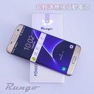 Rungo 超輕薄無線行動電源-七彩星光版  8000mAh  iPhone與沒有無線充電功能的智慧型手機也適用