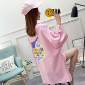 胖妹妹200斤加肥加大碼女裝休閒寬鬆短袖t恤女夏裝中長款上衣2018 M-XL(全館八五折)