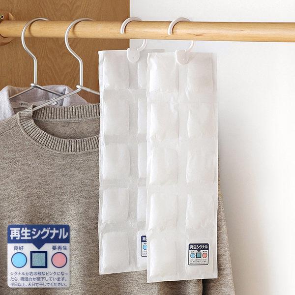 可重複使用掛式除濕包