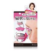 日本 Noble 扇形超廣角睫毛夾 ◆86小舖 ◆
