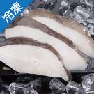 冷凍大比目魚厚切1入450G/片【愛買冷...
