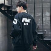 飛行夾克 潮流日韓版學生棒球服原宿風BF潮男蝙蝠袖寬鬆薄款外套 米蘭街頭