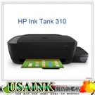 USAINK~HP Ink Tank 310 彩色三合一 LCD螢幕連續供墨印表機 適用墨水 GT51/GT52