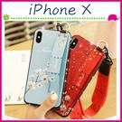 Apple iPhoneX 5.8吋 花卉系列背蓋 水鑽邊手機殼 長短繩保護殼 掛飾保護套 全包邊手機套 支架