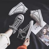 高筒鞋春季高筒帆布鞋女學生韓版百搭板鞋鞋子塗鴉潮鞋秋鞋 曼慕衣櫃