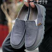 老北京布鞋男一腳蹬懶人休閒透氣男士帆布鞋大碼男鞋 蓓娜衣都