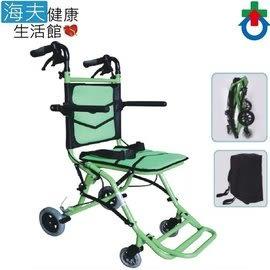 杏華機械式輪椅(未滅菌)【海夫健康生活館】輕巧 摺疊 四輪車 助步車 輪椅(CH9003)