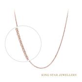 閃耀圈圈925銀玫瑰金鍊 King Star 海辰國際珠寶 飾品