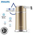 WP3884 飛利浦超濾櫥上型淨水器
