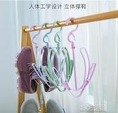 多功能曬鞋架雙鉤晾毛巾襪子掛鉤家用網紅抖音同款防風小型晾衣架 快速出貨