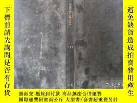 二手書博民逛書店MEED罕見SPECIAL REPORT 1983Y17046