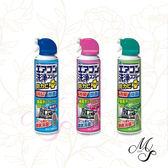 【Miss.Sugar】(1入)瓶日本進口 免水洗冷氣保養清潔劑【P4002539】