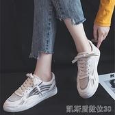 小白鞋女夏季透氣年新款網鞋網面春季薄款鞋子百搭單鞋運動鞋 新年優惠