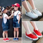 女童小白鞋布鞋兒童帆布鞋寶寶小白鞋男童板鞋休閒鞋室內鞋帆布鞋 免運直出 交換禮物