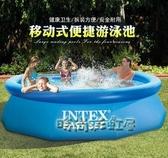 INTEX充氣游泳池超大號家用成人兒童泳池加厚加高家庭戲水池MBS 「時尚彩虹屋」