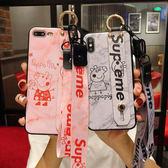 IPhone 7 Plus 全包手機殼 腕帶支架保護套 卡通手機套 掛繩 防摔保護殼 可愛手機殼 軟殼 背殼