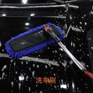 汽車洗車拖把長柄伸縮式純棉多功能擦車除塵...