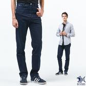 【NST Jeans】斑斕蘭嶼藍 秋冬單寧男褲(中腰) 390(5646) outlet款