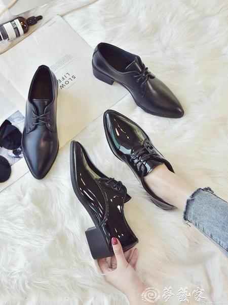 牛津鞋 英倫風ins小皮鞋女學生2021秋季新款韓版百搭ulzzang單鞋粗跟女鞋 夢藝