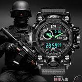 兒童手錶 運動手表男學生初中戶外防水特種兵機械軍表戰術青少年兒童電子表 數碼人生