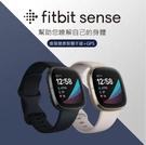 Fitbit Sense 進階健康智慧手錶 血氧 感測 健康追蹤 晶豪泰 3C 高雄 專業攝影 聯強 公司貨