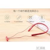 藍芽耳機頸掛脖式大電量運動無線雙耳5.0項圈入耳頭戴式跑步防水游 3C優購