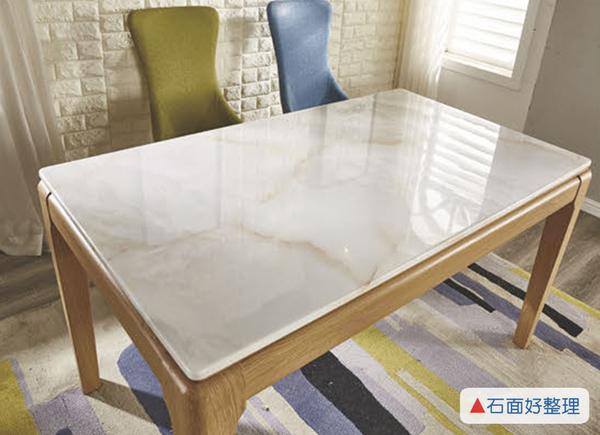 【森可家居】蒂娜4.3尺石面鐵藝餐桌(不含椅) 7JF426-1