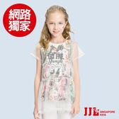 JJLKIDS 女童 花漾甜心假兩件網紗長版上衣(白色)
