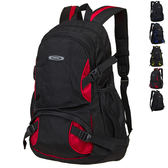 後背包 男女大容量防水雙肩書包 可放14吋筆電【非凡上品】c14