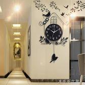 創意掛鐘客廳臥室田園靜音個性小鳥搖擺裝飾家用藝術時鐘鐘錶掛錶igo消費滿一千現折一百