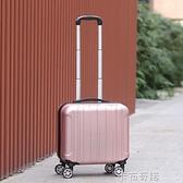 韓版18寸登機箱女可愛迷你行李箱小型16寸兒童拉桿箱卡通旅行箱男 卡布奇諾