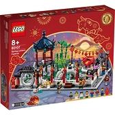 樂高積木Lego 80107 新春元宵燈會