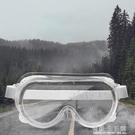 護目鏡 護目鏡防護眼鏡電焊勞保防飛濺騎車防風女防塵防飛沫防霧透氣男 有緣生活館