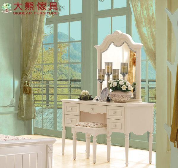 【大熊傢俱】2853 韓戀 韓式化妝台 鏡台 歐式 梳妝桌 妝台 梳妝鏡 梳妝櫃 法式田園 另售床台