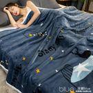 珊瑚絨毛毯被子薄款法萊絨毯子夏天毛巾被夏季午睡毯空調毯單人 創時代3c館