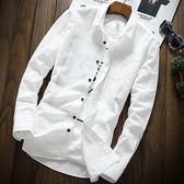 秋季襯衫男長袖韓版修身男士純棉亞麻白襯衣青年休閒帥氣寸衣    非凡小鋪